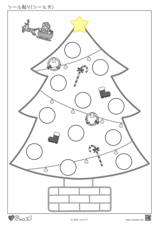 幼児向け_丸シール貼り台紙_20mm_クリスマスツリー