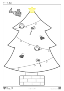シール貼り(フリー:クリスマスツリー)