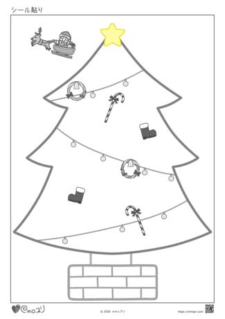 幼児向け_丸シール貼り台紙_丸枠なし_クリスマスツリー