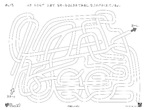 幼児・小学校低学年向け_ホース迷路_車
