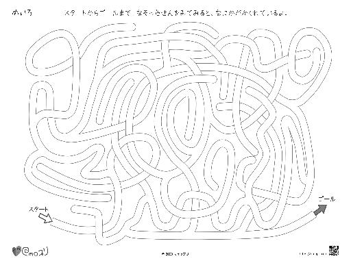 幼児・小学校低学年向け_ホース迷路_ゾウ