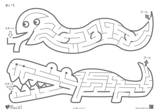 迷路(難易度2)_爬虫類