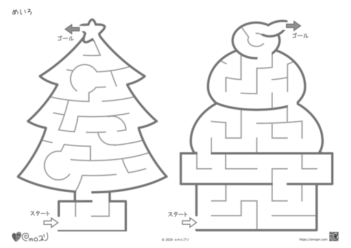 幼児向け_簡単こども迷路プリント_難易度2_クリスマス・お正月
